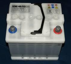 A 12v akkumulátor egy jó lehetőség
